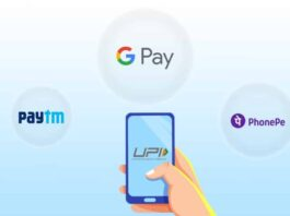 HOW TO TEMPORARILY BLOCK YOUR PAYTM, PHONE PE, GOOGLE PAY ACCOUNT